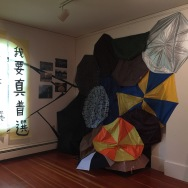 Photo By Jonathan Cortez. Umbrella instillation at JNBC.