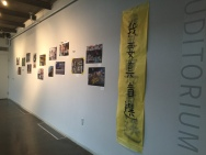 Photo by Jonathan Cortez. First exhibit wall at Granoff.
